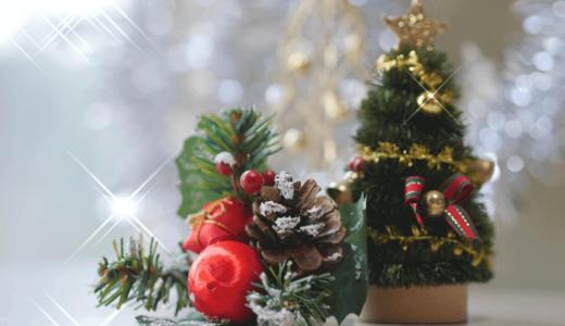 クリスマスツリーの後悔しない選び方!細いゴールド系がオシャレ