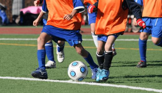 小学生のサッカー上達法!チームで活躍するために大切なこと