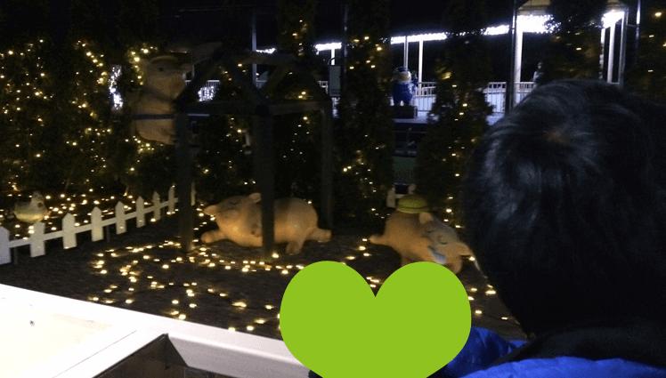 東武動物公園 イルミネーション