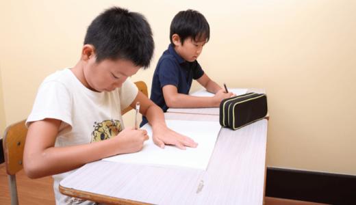 小学生の中学受験のための塾はいつから通う?小3?小5から?
