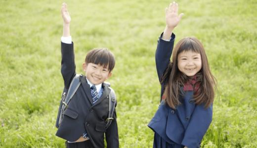 小学校の入学祝い、男の子に喜ばれるおすすめプレゼント!