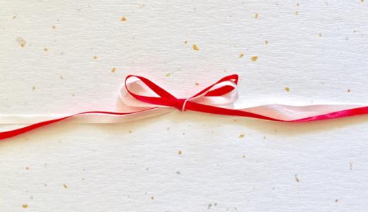 もらって嬉しい出産祝い!会社の同僚に喜ばれるプレゼントおすすめ5選