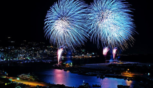 熱海海上花火大会を穴場で観覧!おすすめスポット【2020年】