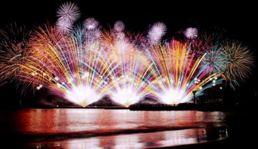 熱海海上花火大会が見えるホテルのおすすめをご紹介!