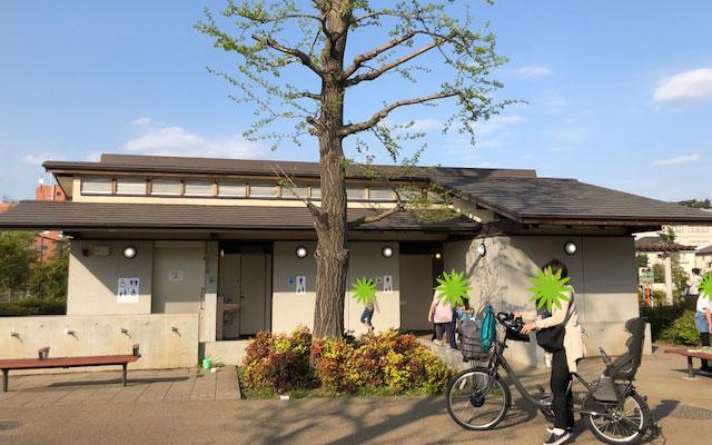 二子玉川公園 トイレ