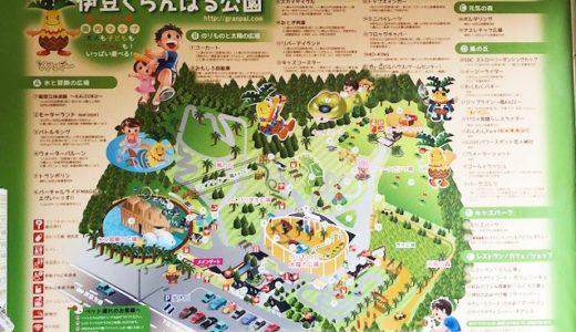 伊豆ぐらんぱる公園を割引クーポン使って楽しむ!アスレチックが充実!