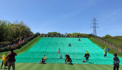 小金井公園の無料のソリゲレンデは最高!子供、30回以上滑る!