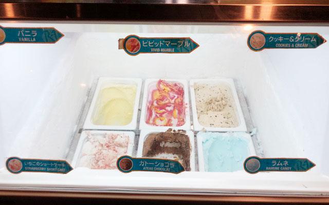 スポッチャ川崎大師店 アイスクリーム