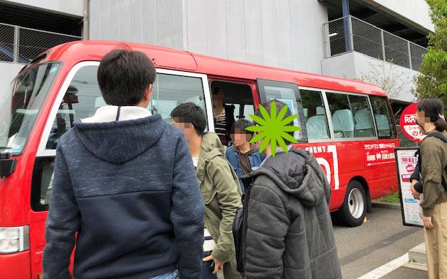 スポッチャ川崎大師店 シャトルバス