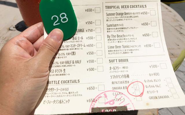 二子玉川ライズビアガーデン2019