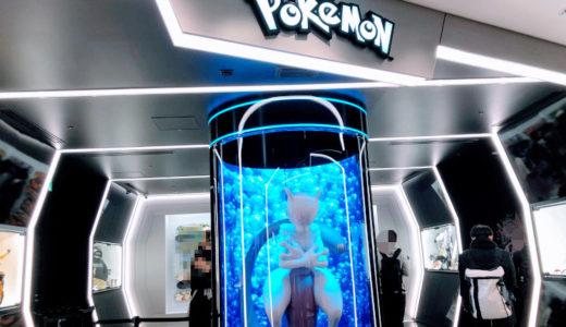 ポケモンセンター渋谷がPARCOにオープン!混雑状況や限定グッズも!