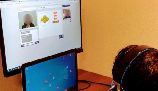 子供がECCオンライン英会話のレッスンを無料体験したので口コミ!