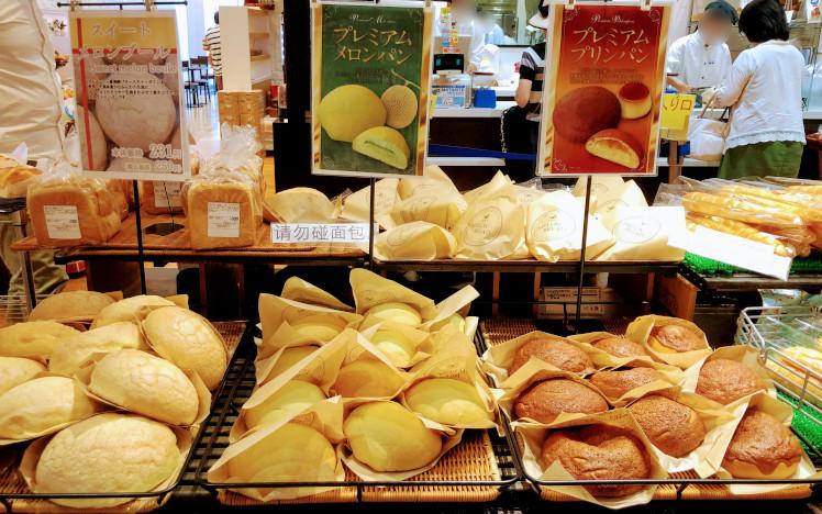 静岡sa下りのメロンパン