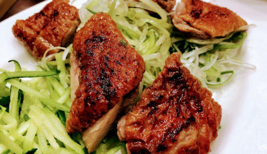 バーミヤンの北京ダックを正しい食べ方で実食!美味しいの?