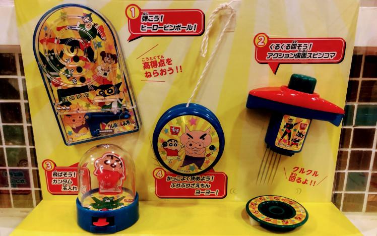 すき家のしんちゃんのおもちゃ