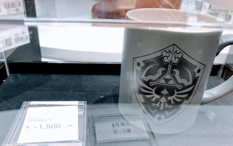 ゼルダの伝説 マグカップ