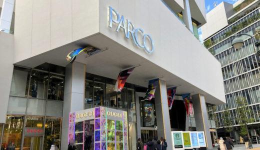 渋谷パルコ6階の全店舗紹介!任天堂にポケモン,ジャンプにカプコンも