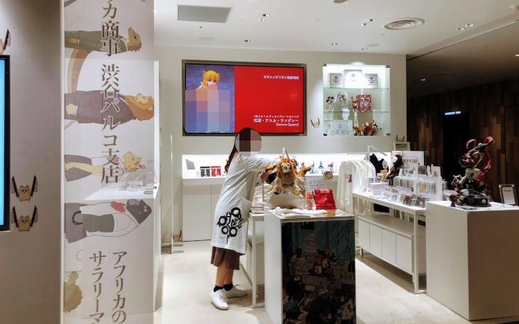 渋谷パルコ6階のTokyo Otaku Mode TOKYO