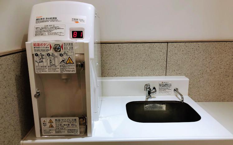 渋谷パルコの授乳室