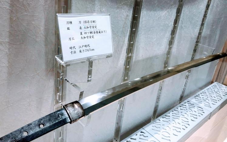 刀剣乱舞万屋本舗の刀の展示