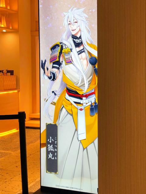 渋谷パルコ6階の刀剣乱舞万屋本舗