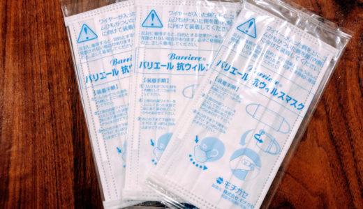 大阪,兵庫のマスク入荷販売情報|売り切れ,品薄でも買える店