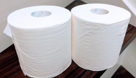 トイレットペーパー売ってる・買える穴場のお店 入荷の時間帯も紹介